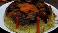 طريقة عمل صينية أرز بالخضار