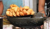طريقة عمل عجينة سمبوسة رمضان