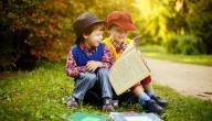 طرق مذاكرة الأطفال