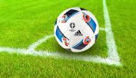 شروط لعبة كرة القدم