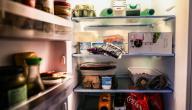 طرق إزالة روائح الثلاجة