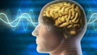 أعراض ورم العصب السمعي القحفي الدماغي - فيديو