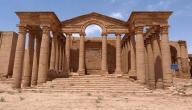 مدينة آشور التاريخية