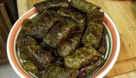 طريقة عمل محشي ورق العنب اللبناني