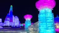 مدينة الثلج في الصين