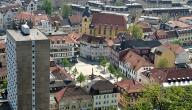 مدينة زول في ألمانيا