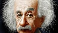 ماذا اخترع اينشتاين