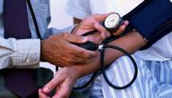 ضغط الدم الانفعالي