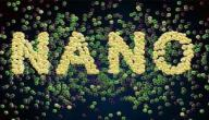 ما هو النانو
