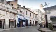 مدينة بجاية قديماً