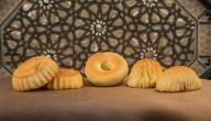 طريقة عمل كعك العيد بالسميد والتمر