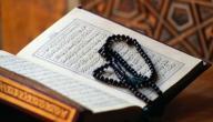 ما هو ثواب قارئ القرآن