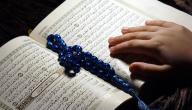 طرق حفظ القرآن للأطفال