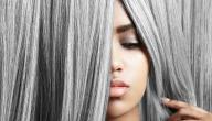 طريقة صبغ الشعر باللون الرمادي الغامق