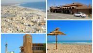 مدينة زوارة في ليبيا