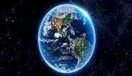 ما هو الغلاف الجوي