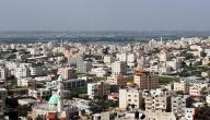 مدينة طولكرم الفلسطينية
