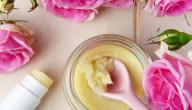 طريقة عمل كريم مبيض للبشرة