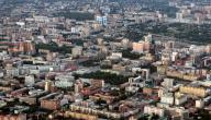 مدينة نوفوسيبيرسك الروسية