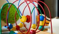 وسائل لرياض الأطفال