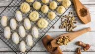 طريقة عمل كعك العيد الأردني