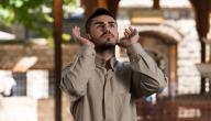 دعاء استفتاح الصلاة