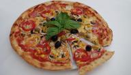 طريقة عمل بيتزا سريعة وسهلة