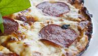 طريقة عمل بيتزا شهية