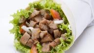 طريقة عمل شاورما الدجاج اللذيذة