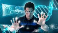 مظاهر تكنولوجيا الاتصال على حياة الإنسان