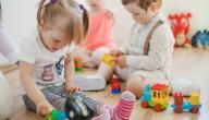مفهوم داخل وخارج في رياض الأطفال