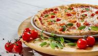 طريقة عمل بيتزا دائرية