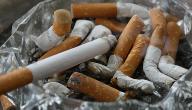 طريقة ترك التدخين في رمضان