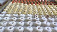 طريقة عمل حلويات تونسية