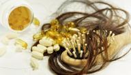 ما هو الحل لتساقط الشعر