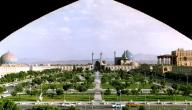 مدينة إيرانية عريقة