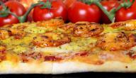 طريقة عمل بيتزا فواكه البحر