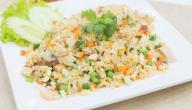 طريقة عمل أرز صيني بالبيض