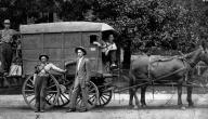 ما هي وسائل النقل القديمة