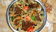طريقة عمل الفقع مع الأرز