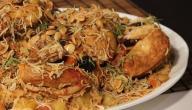 طريقة مجبوس الدجاج البحريني