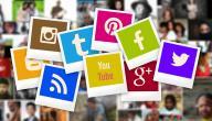 كيفية إنشاء موقع تواصل اجتماعي