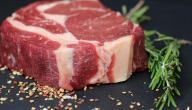 طريقة تتبيلة اللحم المشوي في الفرن