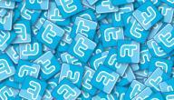طريقة عمل حساب عربي في تويتر