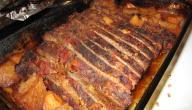 طريقة عمل لحم الحنيذ في الفرن