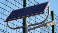 طريقة عمل خلية شمسية مبسطة