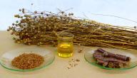 طريقة عمل ماسك بذرة القاطونة