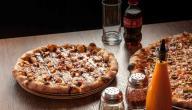 طريقة عمل الفراخ للبيتزا