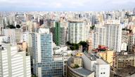 مدينة سياحية في البرازيل