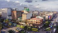 عاصمة دولة كينيا